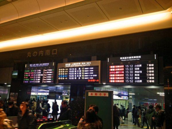 年末年始新幹線2019-20混雑状況下り上りピークは?例年空いてる時間帯も紹介