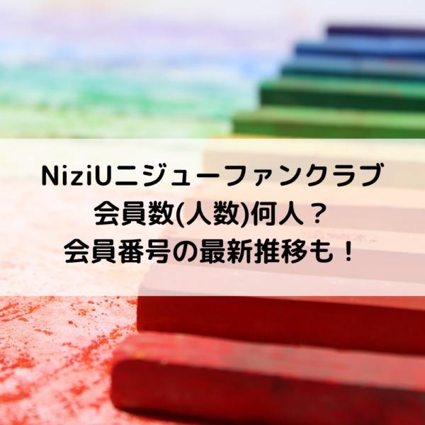 掛け声 Niziu NiziU、「Make you