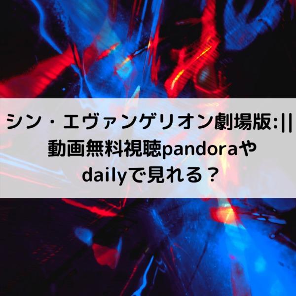 Pandora が 好き いる 人 な こと
